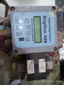 Bilgmon 488 - 15ppm