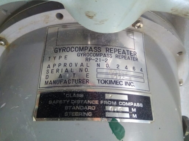 Gyro repeater RP-21-2